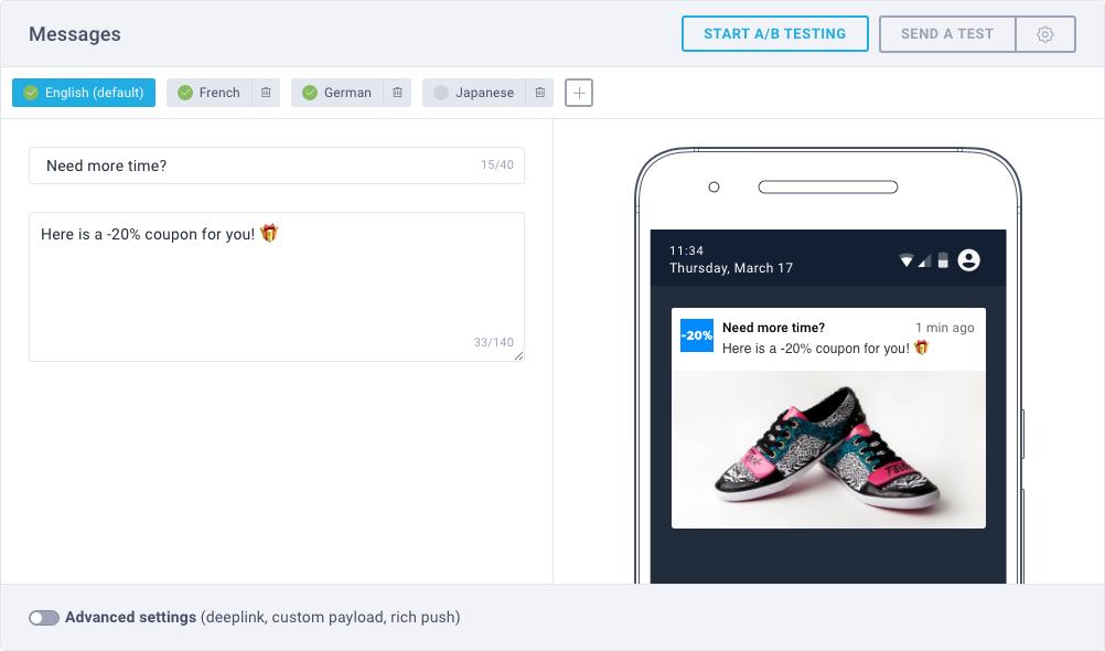 screenshot_communication